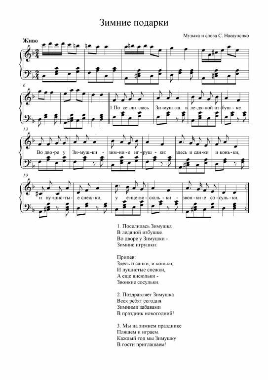ЛЯЙЛЯ ХИСМАТУЛЛИНА ПЕСНЯ ЗИМУШКА ЗИМА СКАЧАТЬ БЕСПЛАТНО
